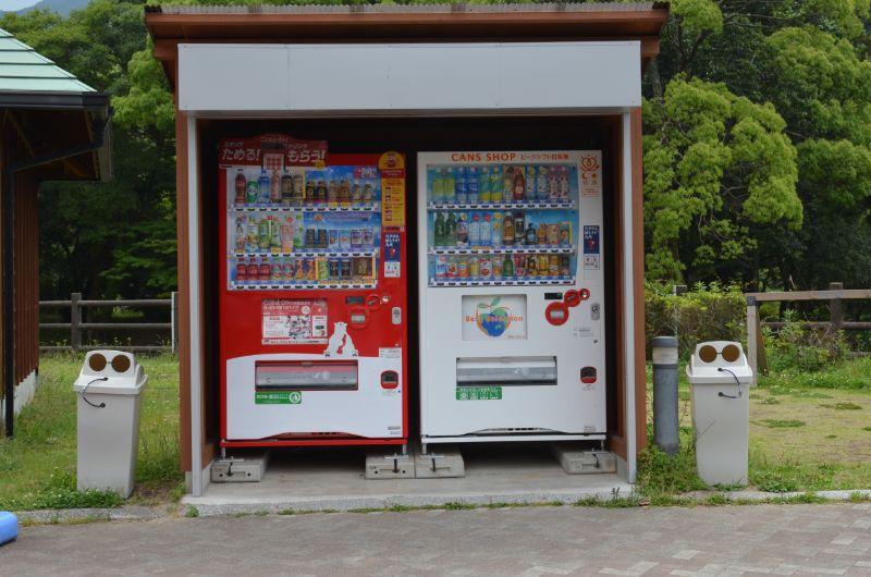 中ノ島公園の自動販売機