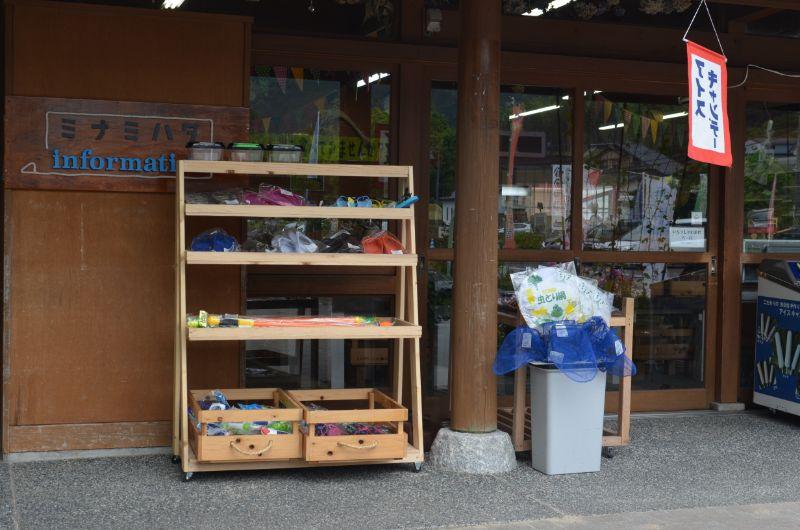 中ノ島公園の売店で販売されている水遊びグッズ