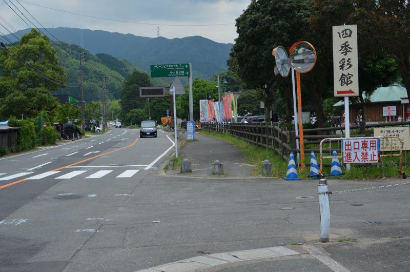 中ノ島公園の第1駐車場