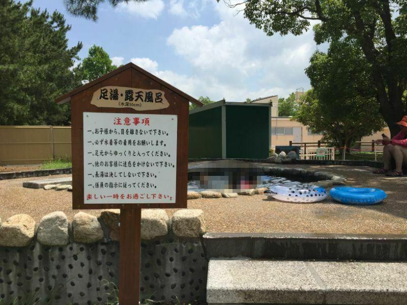 サンシャインプールの温泉