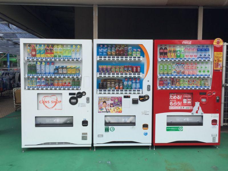 サンシャインプールの自動販売機