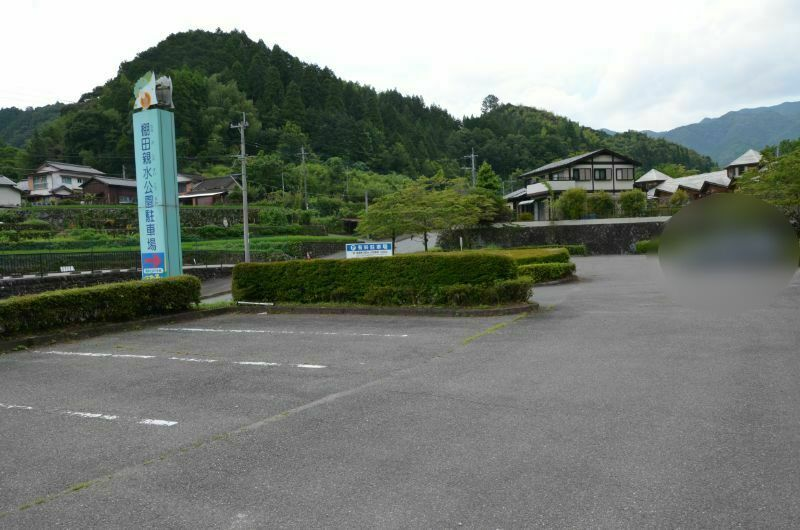 棚田親水公園の駐車場
