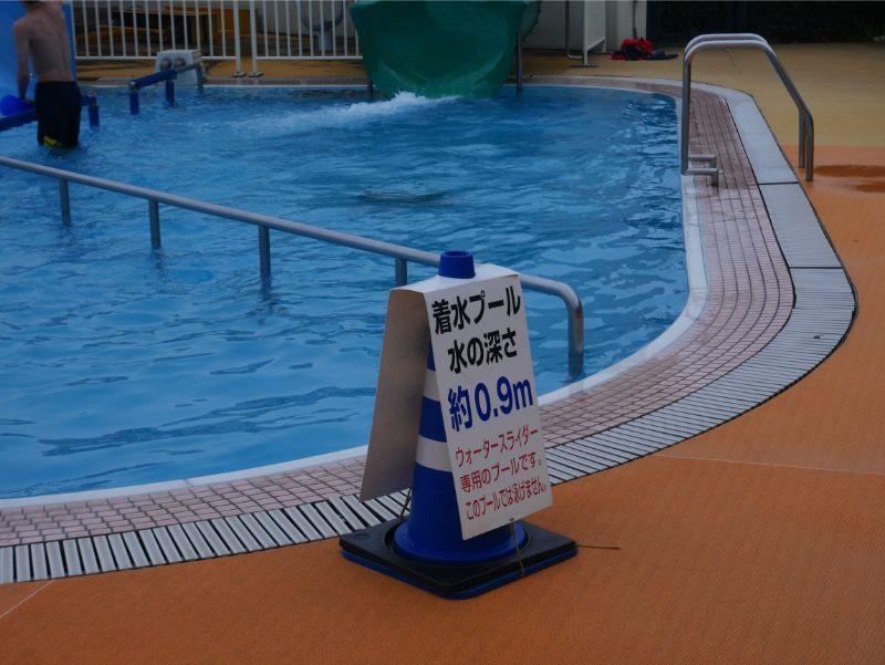 太宰府市民プール着水プールの浸水は0.9m