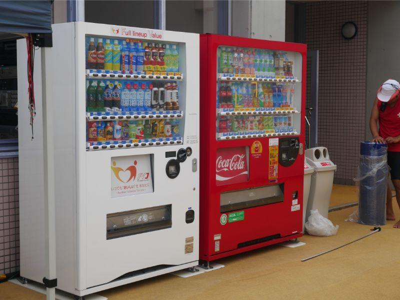 太宰府市民プールの自動販売機