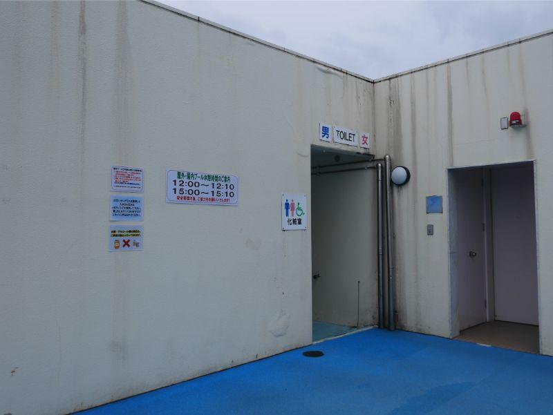 太宰府市民プール内のトイレ
