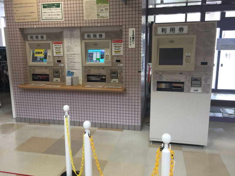 太宰府市民プールの券売機