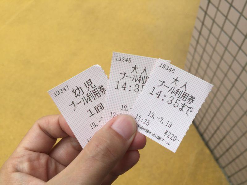 太宰府市民プールは1時間単位の料金