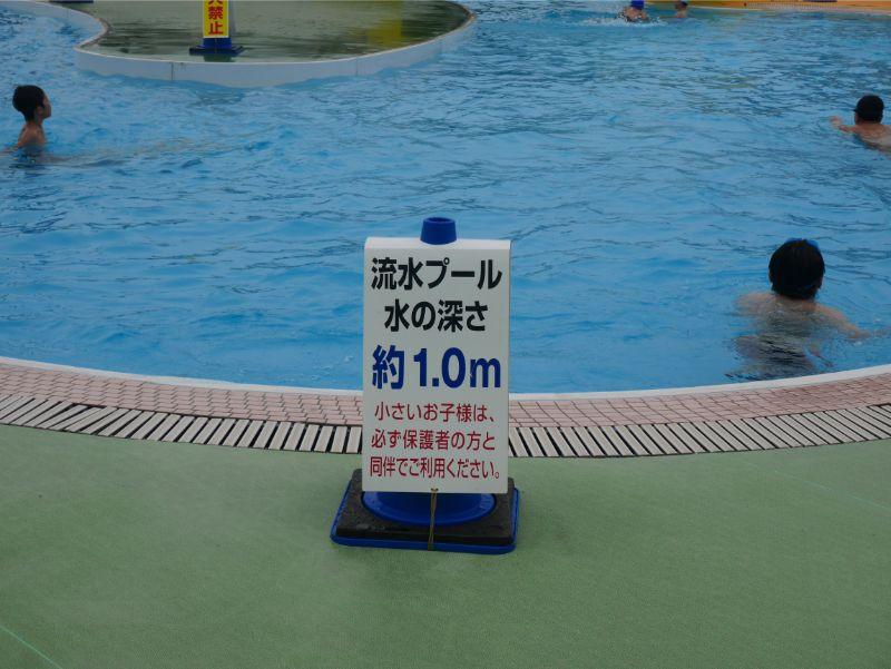 太宰府市民プールの流れるプールは水深1m