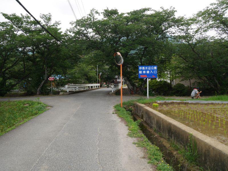 仲島水辺公園の駐車場案内