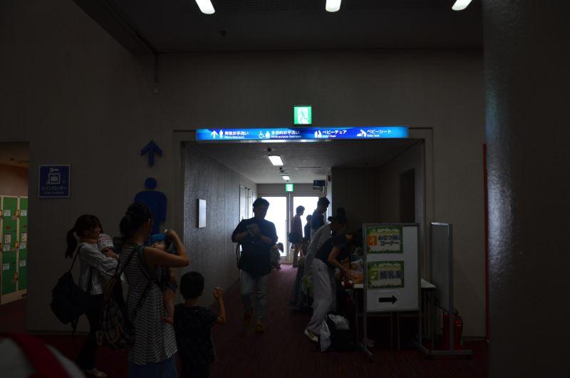 福岡サンパレスしまじろうコンサートおむつ替えスペース