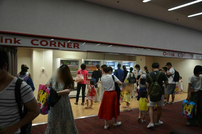 福岡サンパレスしまじろうコンサート自動販売機の混雑状況