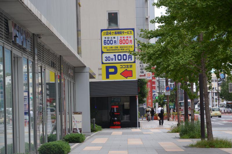 リバーウォーク周辺の安い駐車場