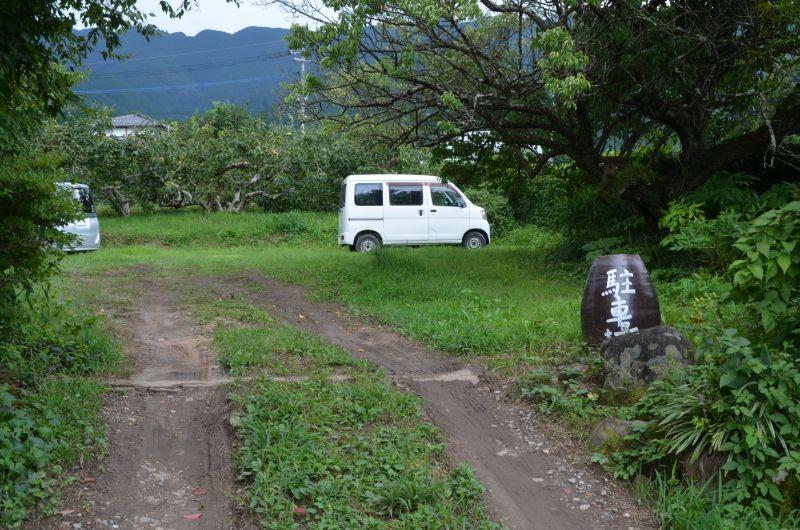 田主丸のぶどう狩りスポット高山果樹園の駐車場