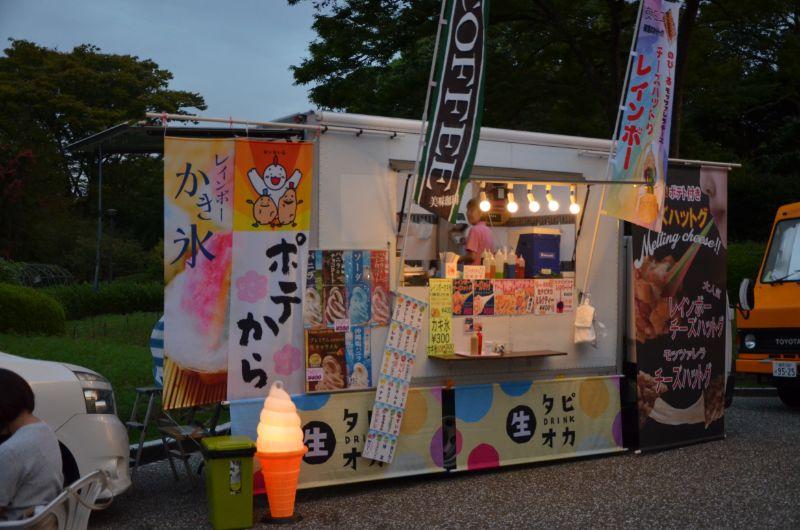 福岡市夜の動植物園のポテト販売