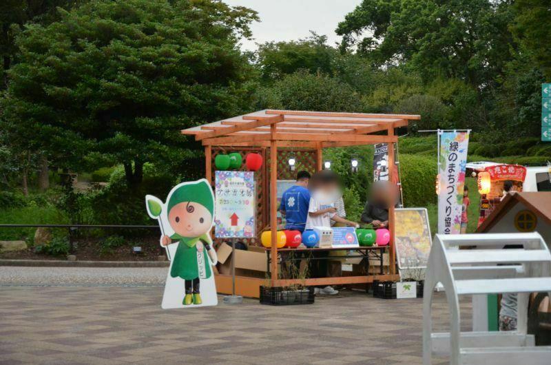 福岡市夜の動植物園の募金