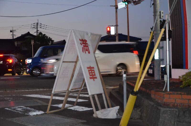 佐賀バルーンフェスタ近隣駐車場満車