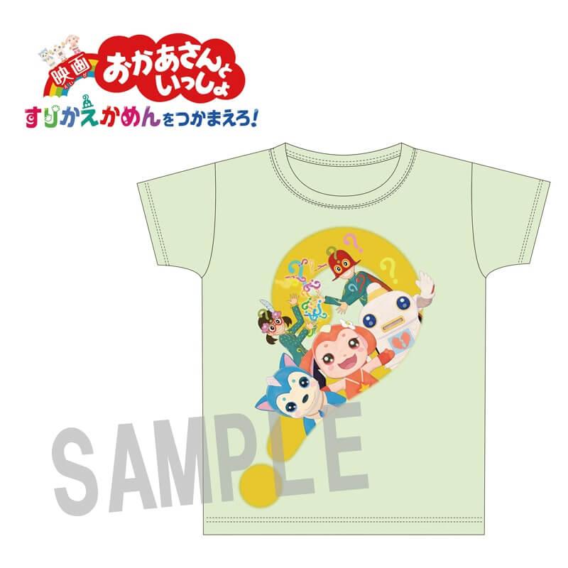 ローソン限定オリジナルTシャツ